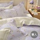 【青鳥家居】台灣製TENCEL 天絲四件式兩用被床包組芙雪(雙人)