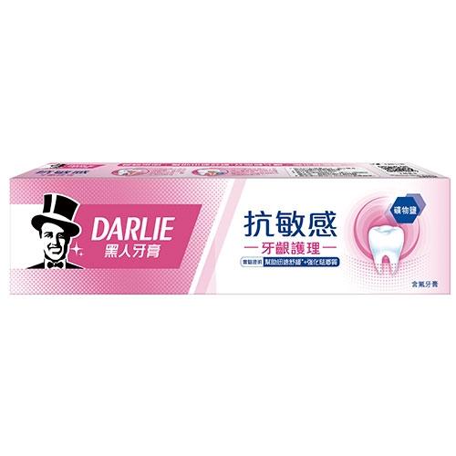 黑人抗敏感牙膏-牙齦護理120g【愛買】