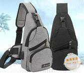 胸包韓版休閒騎行包USB充電運動帆布背包胸包時尚旅行單肩斜挎包挎包
