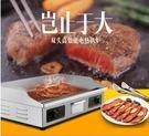 扒爐煎台 820商用雙頭電扒爐 手抓餅機器 煎牛排 台式鐵板燒 電熱銅鑼燒機  DF 城市科技