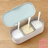 調味盒家用調料收納盒帶蓋鹽罐組合廚房調料收納【匯美優品】