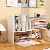 學生用桌上書架簡易兒童桌面小書架置物架辦公室書桌收納宿舍書櫃【年貨好貨節免運費】