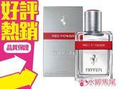 Ferrari 法拉利 Red Power 熱力男性淡香水 75ml◐香水綁馬尾◐
