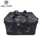 丹大戶外【OWL CAMP】暗黑迷彩收納箱 PTM-B1 收納袋│收納包│工具箱