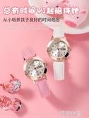 手錶 兒童手錶防水防摔指針式女童小學生中學生初中女孩韓版簡約電子錶 阿薩布魯