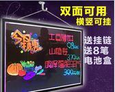 LED電子熒光板60 80大黑板手寫畫版髮光屏銀光板牆壁掛廣告牌igo 3c優購