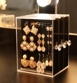 亞克力耳環盒子透明耳釘首飾塑膠整理收納盒防塵掛飾品展示架 玩趣3C