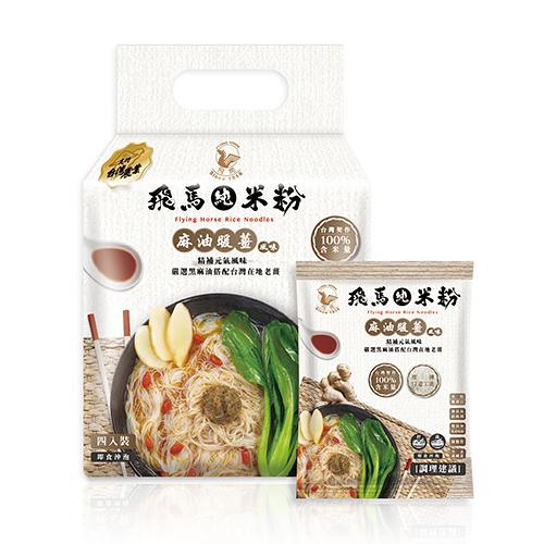 飛馬米粉麻油暖薑風味300G【愛買】