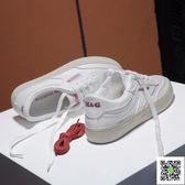 小白鞋 秋季小白鞋女2018新款韓版百搭學生透氣休閒運動板鞋平底chic白鞋 聖誕慶免運