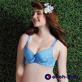 【ohoh-mini孕婦裝】輕薄柔滑浪漫蕾絲哺乳孕婦內衣((藍色)