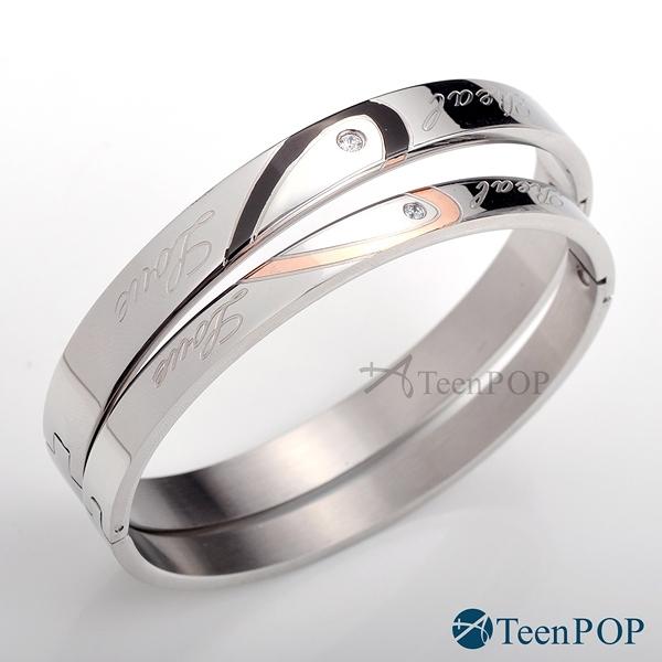 情侶手環 ATeenPOP 白鋼手環 執迷不悔 多款任選 單個價格 對手環 情人節禮物 愛心