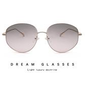 大框鵝蛋型金屬太陽鏡 潮流通用墨鏡 太陽眼鏡【五巷六號】y5