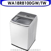 回函贈《結帳打95折》三星【WA18R8100GW/TW】18公斤洗衣機 優質家電