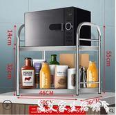 微波爐置物架創步不銹鋼廚房置物架落地多層微波爐烤箱收納架儲物用品鍋碗架子 艾家生活館 LX