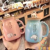 陶瓷杯辦公室帶蓋女家用馬克杯帶勺子咖啡杯【奇妙商鋪】