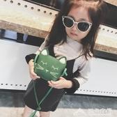 兒童包包斜背包 時尚可愛公主女童美爆迷你小包 潮寶寶小挎包 三角衣櫃