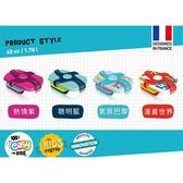 【法國Maped】輕鬆開兒童子母餐盒1.78L (有四種顏色可選擇)
