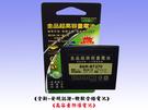【金品-高容量防爆電池】SAMSUNG Ace3 S7270 三代王牌機 / Trend Lite S7390 輕潮機