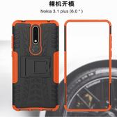 輪胎紋 諾基亞 Nokia 3.1 Plus 保護套 炫紋 防摔 手機殼 Nokia 4.2 車輪紋 保護殼 支架 防震外殼 硬殼