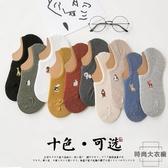 7雙 短襪淺口隱形船襪女薄款硅膠防滑襪子女【時尚大衣櫥】