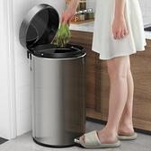 垃圾桶 不銹鋼垃圾桶家用帶蓋廚房腳踩大號防臭客廳高檔廁所衛生間圾圾桶【幸福小屋】
