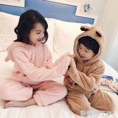 兒童秋冬季法蘭絨睡衣女童寶寶男童家居服小孩加厚男孩珊瑚絨套裝  一米陽光