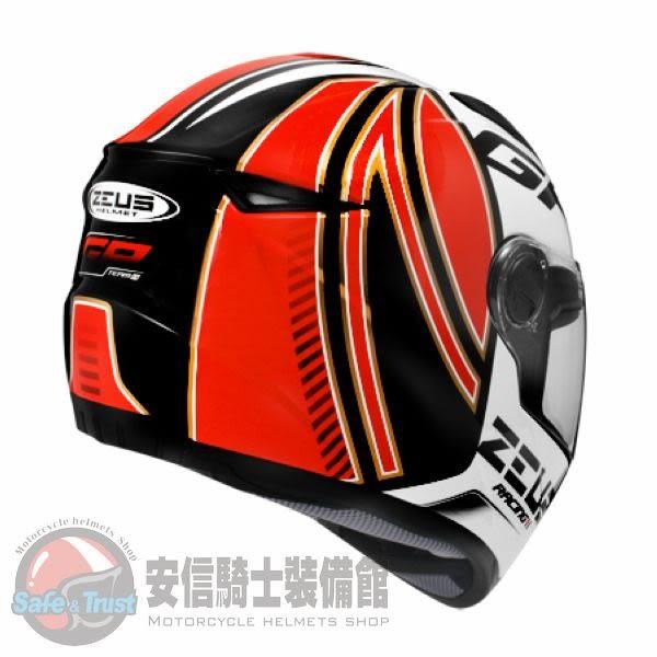 [中壢安信]ZEUS 瑞獅 ZS-811 ZS811 AL2 消光黑紅 全罩 輕量化 安全帽 內襯全可拆洗