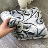 狗毯子寵物毯超柔夏季窩墊汽車墊子貓毯貓被子狗毛毯秋冬斗牛泰迪【解憂雜貨鋪】
