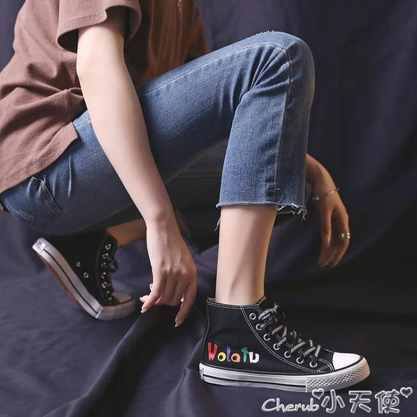 高筒鞋 高幫帆布鞋女學生韓版2021年春夏新款百搭布鞋流行板鞋子 小天使