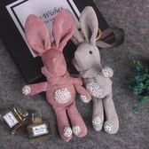 吊飾掛件 兔子鑰匙扣包包掛件韓國可愛個性創意掛飾流行簡約裝飾品 巴黎春天