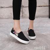 2019春秋新款布鞋女一腳蹬懶人鞋平底黑色百搭帆布鞋女鞋子樂福鞋  【PINK Q】