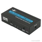 轉換器 麒翼 hdmi切換器 3進1出 4K hdmi高清分配器 3切1 1.4 電源帶遙控 1995生活雜貨