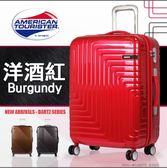 行李箱 AT美國旅行者Samsonite新秀麗 24吋AN4