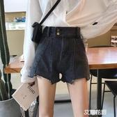 牛仔褲女寬鬆夏季2019新款韓版高腰百搭a字闊腿短褲熱褲『艾麗花園』