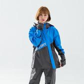 [安信騎士] BRIGHTDAY X武士 斜開 兩件式 風雨衣 藍 雨衣