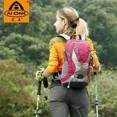 戶外裝備登山包雙肩包男女徒步運動多功能旅行騎行背包20L igo克萊爾