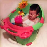 寶寶沐浴桶兒童洗澡桶加厚塑料可坐保溫加大號嬰兒小孩泡澡桶浴盆 igo