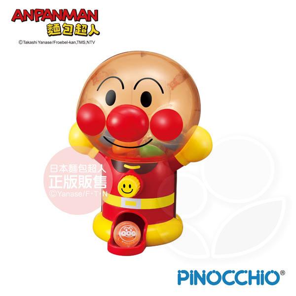 AN麵包超人-超級期待~麵包超人轉轉扭蛋機(3歲-)【佳兒園婦幼館】