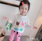 女童長袖上衣-秋新款女童體t恤洋氣兒童長袖上衣小童體恤女寶寶秋裝打底衫 花間公主