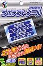 [玉山最低比價網] PSP UGAME原廠保護貼 yxzx $80