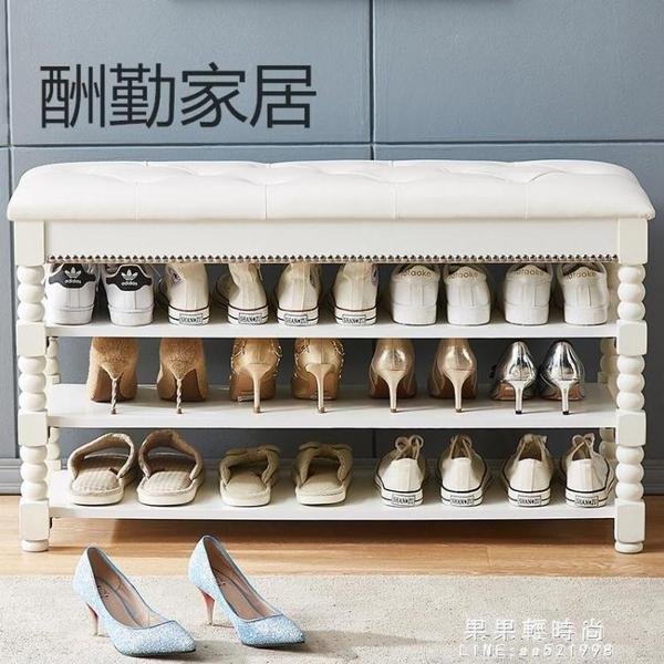 換鞋凳鞋櫃北歐現代鞋架簡易家用門口多層防塵儲物凳省空間經濟型 果果輕時尚NMS