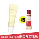 INTEGRATE 星綻光空氣飾底乳-光透檸檬黃(30g) 【康是美】