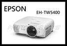 贈專業色彩校正《名展音響》PENNY 100吋豪華電動幕組合EPSON-TW5400 3D家庭劇院投影機