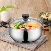 蘇泊爾304不銹鋼鍋具   湯鍋小湯鍋煮鍋不銹鋼鍋電磁爐通用 滿千89折限時兩天熱賣