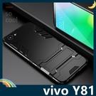 vivo Y81 變形盔甲保護套 軟殼 ...