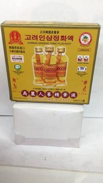 高麗人篸精華液 120ml*3罐(盒)/12盒