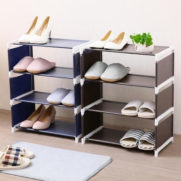 鞋架 四季美無紡布多層組裝簡易鞋架多功能收納置物架簡約現代宿舍鞋櫃【幸福小屋】