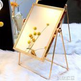 化妝鏡子台式北歐風公主簡約高清學生宿舍方形單面梳妝鏡    創想數位
