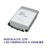 TOSHIBA 企業型內裝硬碟 【MG07ACA12TE】 氦氣碟 12TB 3.5吋 SATA3 5年保固 新風尚潮流