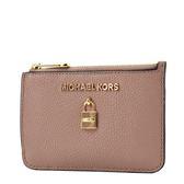 美國正品 MICHAEL KORS 鎖頭裝飾荔枝紋拉鍊證件鑰匙零錢包-莫蘭迪粉 【現貨】